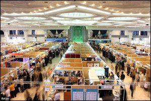 خرید تجهیزات نمایشگاهی یا اجاره - کلاب رنتر