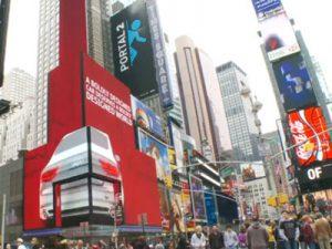 اجاره بیلبورد تبلیغاتی تلویزیون شهری