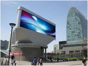 اجاره تلویزیون شهری – تلویزیون نمایشگاهی